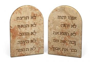 42 Commandments