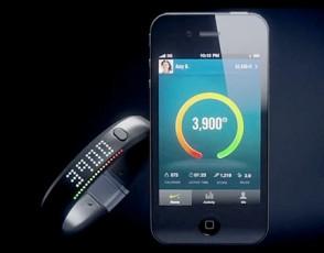 Nike Fuelband raises the bar for branding, CMI
