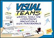 visual teams-book cover