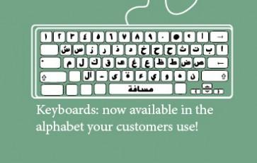 keyboard-multiple languages