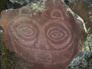 rock carving-face in stone
