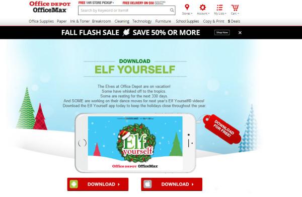 officemax-elf-yourself-website