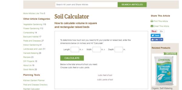 土壤計算器