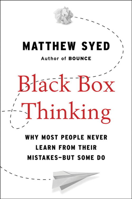 summerreading_blackbox