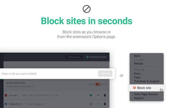 block-site-example