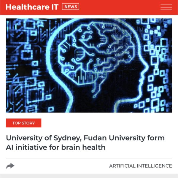 Homepage of Healthcare IT News website, with a headline about an AI initiative for brain health.